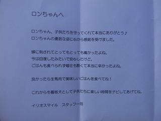 DSCN3148.JPG